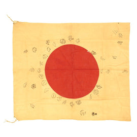 Original Japanese WWII Captured USGI Signed Flag