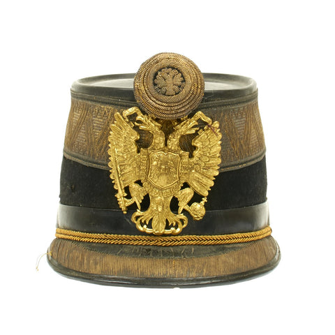 Original 19th Century Imperial Austrian Infantry Senior Officer Shako