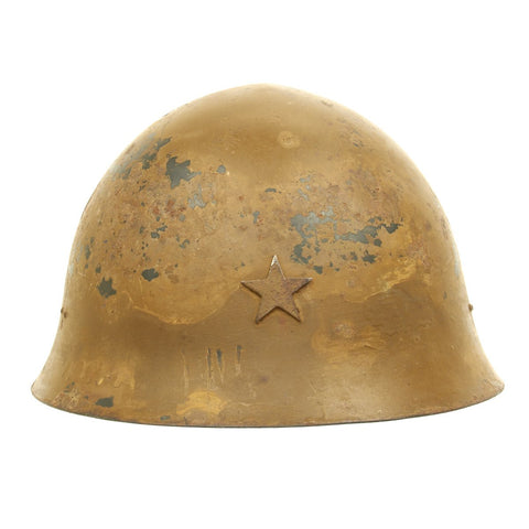Original Japanese WWII Type 90 Army Helmet with Complete Liner and Chinstrap - Tetsubo