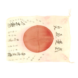 "Original Japanese WWII Hand Painted Good Luck Flag with Temple Stamps - USGI Bring Back (24"" x 17"")"