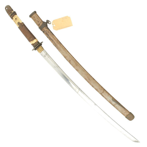 Original WWII Japanese Battle Damaged Army Officer Katana Sword in Scabbard By Kane Mori - Dated Dec 1943 Original Items