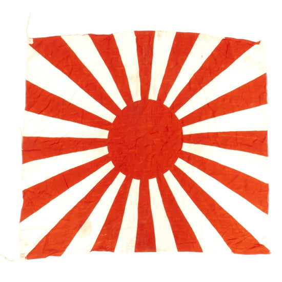 Original Japanese WWII Silk Rising Sun Army War Flag (29 x 31)