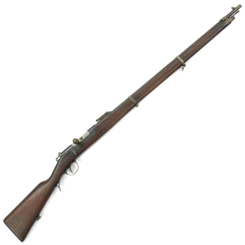 Original Portuguese Kropatschek M.1886 Infantry Rifle made by ŒWG Steyr - Serial GG936