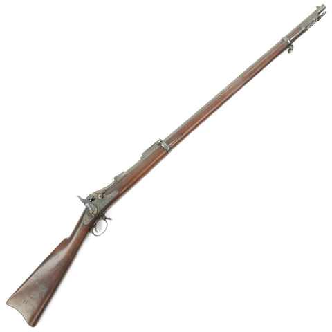 Original U.S. Springfield Trapdoor Model 1884 Round Rod Bayonet Rifle made in 1891 - Serial No 516399 Original Items