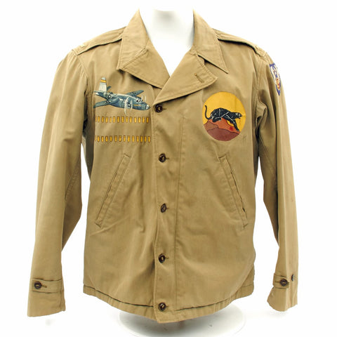 Original U.S. WWII 554th Bomb Squadron B-26 Marauder Painted M41 Field Jacket