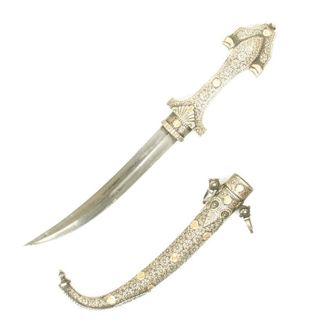 Original Moroccan Koumaya Jambiya Dagger with Embossed Silver Fittings Inlaid with Gold