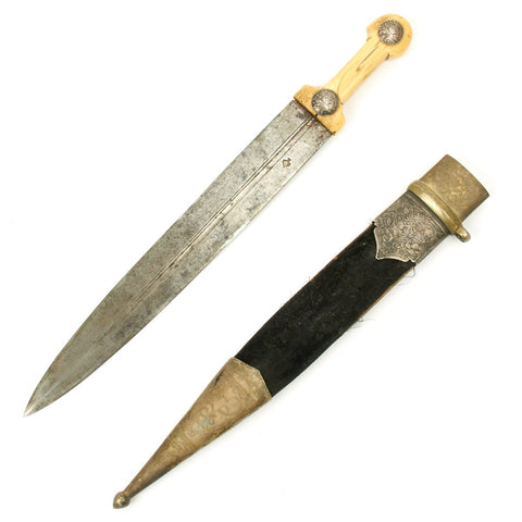 Original Cossack Kindjal Dagger with Silver Mounted Scabbard - circa 1850