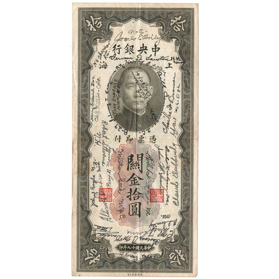 Original WWII 1944 B-29 Superfortress Short Snorter Signed Chinese Ten Customs Gold Unit Note