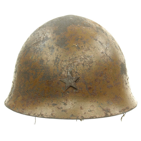 Original Japanese WWII Army Tetsubo Combat Helmet with Liner and Chinstrap - Battlefield Pickup