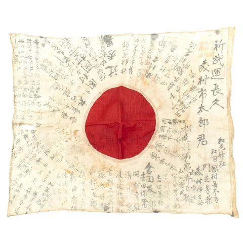 "Original Japanese WWII USGI Signed Hand Painted Good Luck Flag - 28"" x 23"""