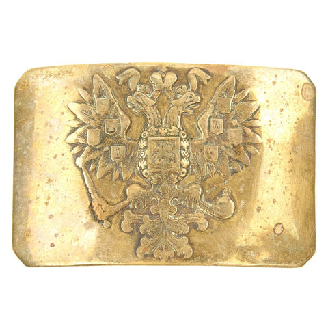 Original WWI Imperial Russian Brass Belt Buckle Original Items