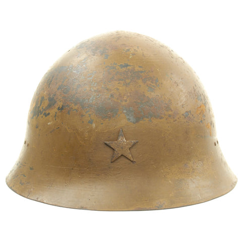 Original Japanese WWII Army Combat Helmet with Complete Liner and Partial Chinstrap - Tetsubo Original Items