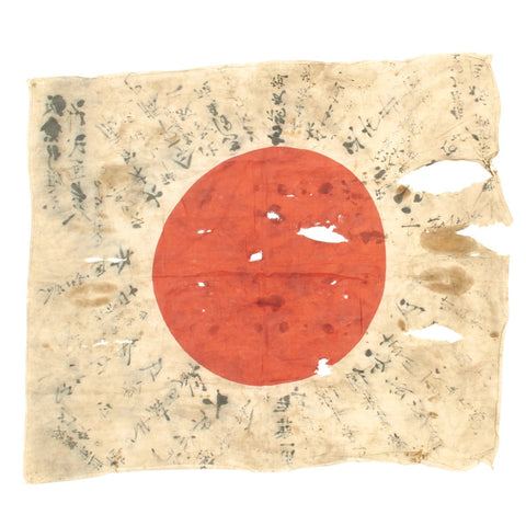"Original Japanese WWII Hand Painted Cloth Good Luck Flag - USGI Battlefield Pickup Bring Back (31"" x 27"")"