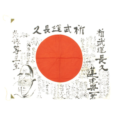 "Original Japanese WWII Hand Painted Cloth Good Luck Flag with Caricature of Old Man - USGI Bring Back (34"" x 28"") Original Items"