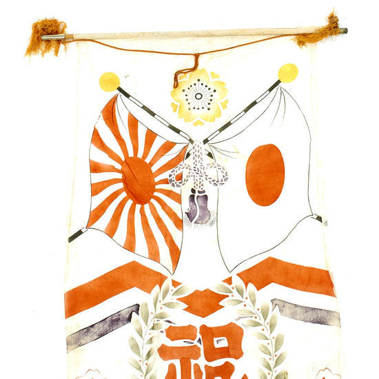 "Original Japanese WWII Long Printed Military Decorative Banner with Paint Markings - 127"" x 26"""