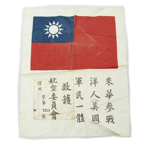 Original U.S. WWII USAAF Pacific Theater Blood Chit - Chinese National Flag Original Items