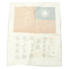 show larger image of product view 5 : Original U.S. WWII USAAF Pacific Theater Blood Chit - Chinese National Flag Original Items