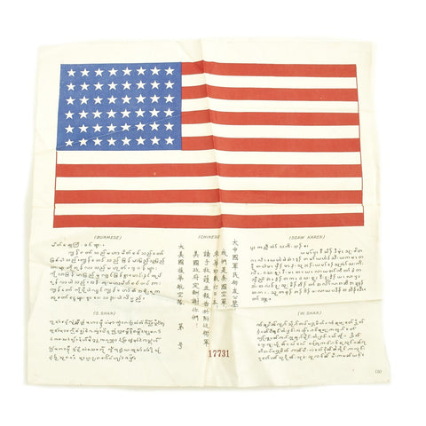 Original U.S. WWII USAAF Pacific Theater China Burma India Blood Chit - American Flag Original Items