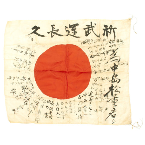 "Original Japanese WWII Hand Painted Good Luck Silk and Rayon Flag- USGI Bring Back (26"" x 22"") Original Items"