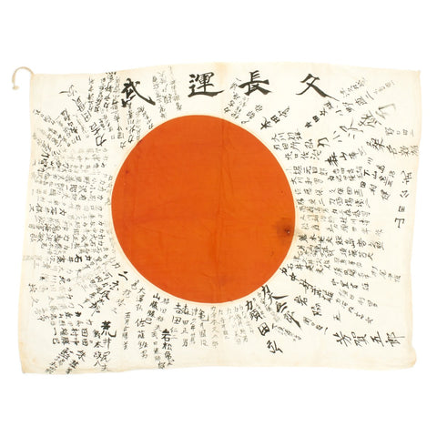 "Original Japanese WWII Hand Painted Good Luck Flag - USGI Bring Back (34"" x 26"") Original Items"
