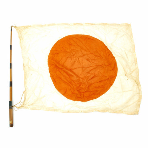 "Original Japanese WWII Pilot Bail Out Float Flag with Telescoping Staff - 39"" x 31"" Original Items"