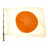 "show larger image of product view 1 : Original Japanese WWII Pilot Bail Out Float Flag with Telescoping Staff - 39"" x 31"" Original Items"