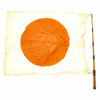 "show larger image of product view 8 : Original Japanese WWII Pilot Bail Out Float Flag with Telescoping Staff - 39"" x 31"" Original Items"