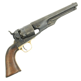 Military Guns For Sale >> International Military Antiques Military Collectibles
