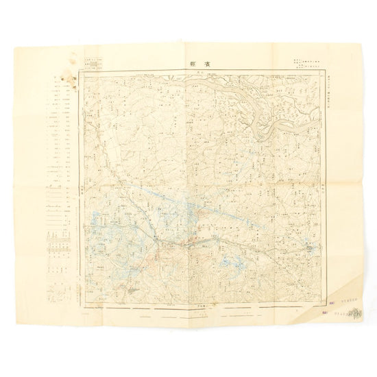 "Original Japanese Pre-WWII Paper Map dated Showa 7 / 1932 - 22.5"" x 18"""
