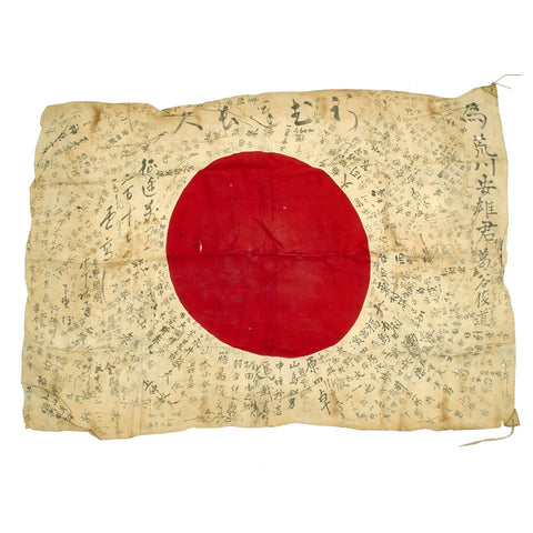 "Original Japanese WWII Hand Painted Cloth Good Luck Flag - 29"" x 40"" Original Items"