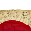 "show larger image of product view 6 : Original Japanese WWII Hand Painted Cloth Good Luck Flag - 29"" x 40"" Original Items"
