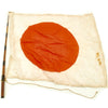 "show larger image of product view 2 : Original Japanese WWII Pilot Bail Out Float Flag with Telescoping Staff - 30"" x 39"" Original Items"