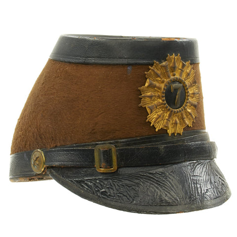 Original U.S. Indian Wars Era 1872 Pattern Shako 7th Infantry Regiment New York National Guard Original Items