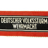 show larger image of product view 5 : Original German WWII Deutscher Volkssturm Wehrmacht Armband - Unissued Original Items