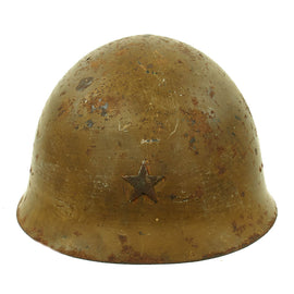 Original Japanese WWII Type 92 Army Combat Helmet with Liner and Chinstrap dated 1940 - Tetsubo