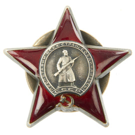 Original Soviet WWII Russian Order of the Red Star Medal
