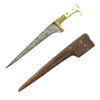 show larger image of product view 2 : Original Victorian Afghan Khyber Pass Chura Dagger with Scabbard circa 1840 Original Items