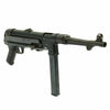 show larger image of product view 2 : Original German WWII Replica MP 40 Cap Plug Firing Submachine Gun by MGC Japan with Box Original Items