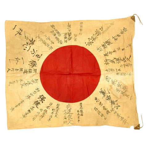 "Original Japanese WWII Hand Painted Cloth Good Luck Flag - 27"" x 31"" Original Items"