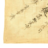"show larger image of product view 2 : Original Japanese WWII Hand Painted Cloth Good Luck Flag - 27"" x 31"" Original Items"