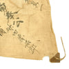 "show larger image of product view 3 : Original Japanese WWII Hand Painted Cloth Good Luck Flag - 27"" x 31"" Original Items"