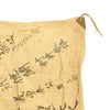 "show larger image of product view 4 : Original Japanese WWII Hand Painted Cloth Good Luck Flag - 27"" x 31"" Original Items"
