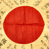 "show larger image of product view 6 : Original Japanese WWII Hand Painted Cloth Good Luck Flag - 27"" x 31"" Original Items"