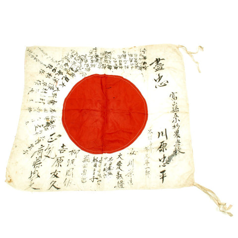 "Original Japanese WWII Hand Painted Silk Good Luck Flag - 31"" x 28"" Original Items"