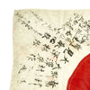"show larger image of product view 3 : Original Japanese WWII Hand Painted Silk Good Luck Flag - 31"" x 28"" Original Items"