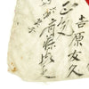 "show larger image of product view 4 : Original Japanese WWII Hand Painted Silk Good Luck Flag - 31"" x 28"" Original Items"