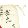 "show larger image of product view 6 : Original Japanese WWII Hand Painted Silk Good Luck Flag - 31"" x 28"" Original Items"