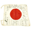 "show larger image of product view 2 : Original Japanese WWII Hand Painted Silk Good Luck Flag - 31"" x 28"" Original Items"