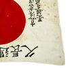 "show larger image of product view 4 : Original Japanese WWII Hand Painted Good Luck Flag - 40"" x 29"" Original Items"
