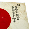 "show larger image of product view 5 : Original Japanese WWII Hand Painted Good Luck Flag - 40"" x 29"" Original Items"